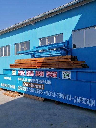 Вана за импрегниране на дървен материал с BOCHEMIT - Плевен - Изображение 2